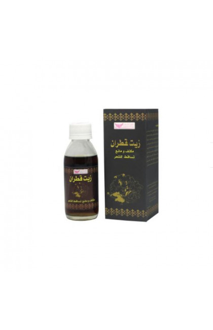 Cade Oil Reduces From Dandruff And Hair Loss - 125 ml