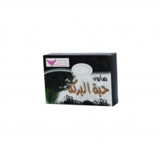 Black Seed Soap  - 100 gm