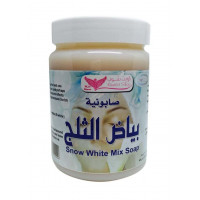 Snow White Soap - 500 gm