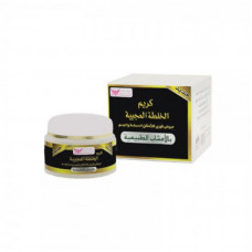 Marvelous Mixture Cream For Lighten Body  - 50 gm