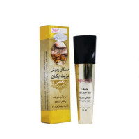 Eyelash Mascara With Moroccan Argan Oil - 10 ml