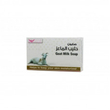 Goat Milk Soap  - 100 gm