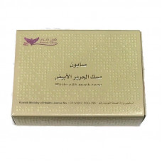White Silk Musk Soap  - 100 gm