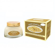 Mahaleb Cream For Hair - 200 ml