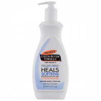 Daily Skin Therapy Softening smoothing Lotion - 400 ml