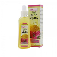 Rose Water With Turmeric - 200 ml