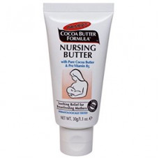 Cocoa Butter Nursing Cream - 30 gm