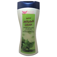 Green Watercress Shampoo - 450 ml
