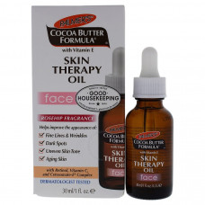 Face Skin Therapy Oil  - 30 ml