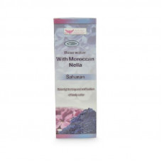 Rose Water With Moroccan Nella For Brightening And Whitening - 200 ml