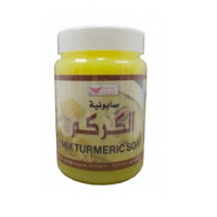 Turmeric Soap - 500 gm