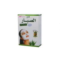 Cactus Mask For Lightening And Purified Skin - 1 - 50 gmm