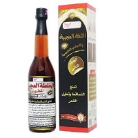 Mix Curiosities Oil with natural herbs - 450 gm