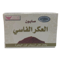 Skin Lightening Al Aker El Fassi Soap - 100 gm