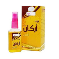Skin Moroccan Argan Oil - 60 ml