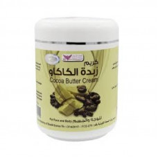 Face and Body Cocoa Butter Cream - 500 gm