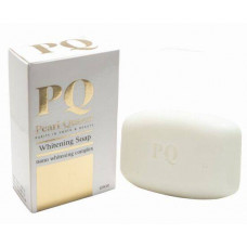 Whitening Soap - 125 gm